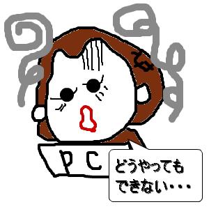 Cocolog_oekaki_2009_10_25_02_01