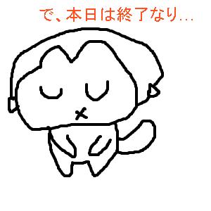 Cocolog_oekaki_2010_08_02_00_55