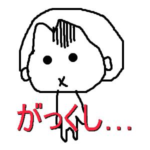 Cocolog_oekaki_2010_08_11_01_31