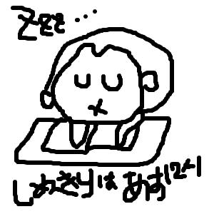 Cocolog_oekaki_2011_04_01_02_34