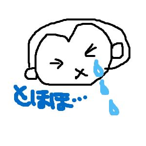 Cocolog_oekaki_2011_04_15_02_10