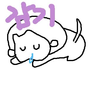 Cocolog_oekaki_2011_04_17_19_25